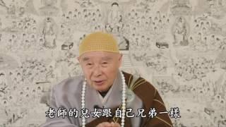 要恢復傳統文化,要先恢復孝道。
