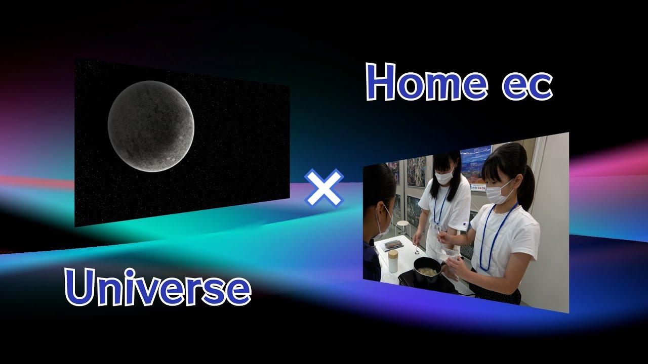 月移住計画!体験型子ども科学館O-Labo STEAM教育講座