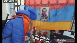 Մոսկվացիները կարծիք են հայտնում «Հաց բերողի» եւ նրա մահվան հանգամանքների վերաբերյալ