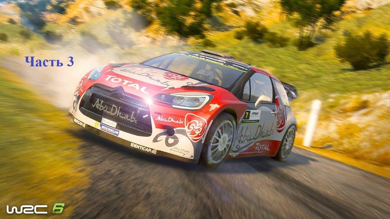 WRC 6 (FIA World Rally Championship)