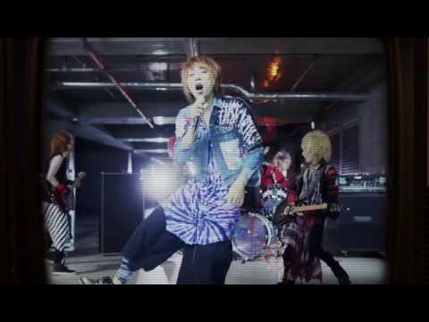 DaizyStripper - Amakara (MV/MS/Making Off Part 1)