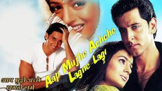 Hawaon Ne Yeh Kaha (Full Mp3  Songs) - By Udit Narayan ||  Aap Mujhe Achche Lagne Lage (2005)