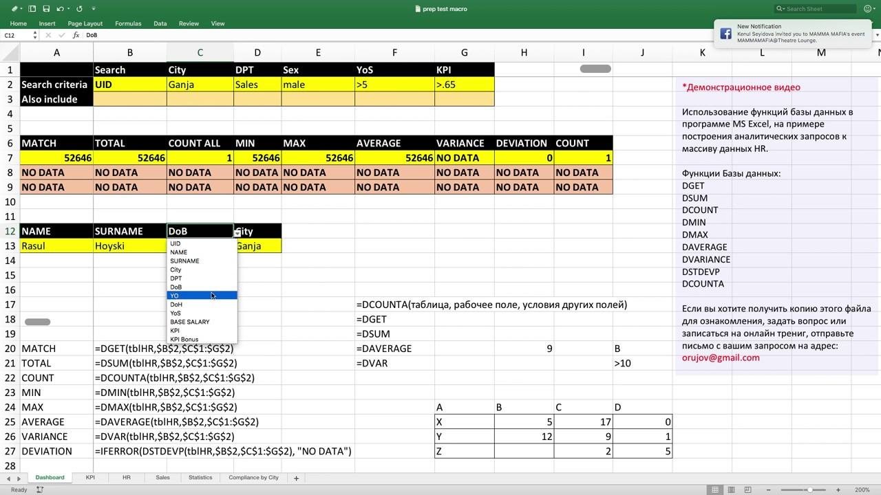 excel database sample