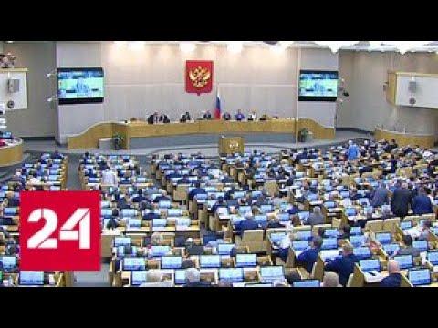 30 тысяч семей РФ получат от государства по 450 тысяч рублей на погашение ипотеки - Россия 24