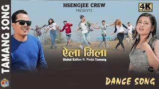 YELA MILA   New Tamang Song-2018 by Bishal Kaltan Ft. Pooja Tamang/ HSENGJEE Crew