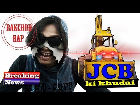 JCB Ki Khudai Song - Rap Style News  - BCS Ragasur   Official Music Video  