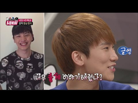 [World Changing Quiz Show] 세바퀴 - Yook Sung Jae Send Video Mail 20151009