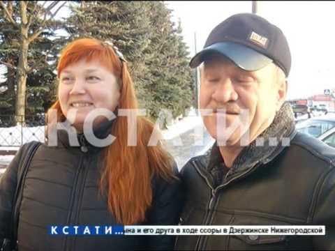 нижегородские знакомства