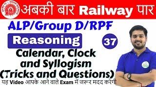 10:00 AM | Railway Crash Course | Reasoning by Hitesh Sir | Day #37 | Calendar, Clock and Syllogism