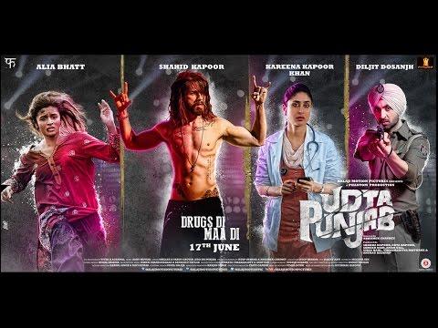 Udta Punjab trailers