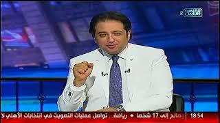 الناس الحلوة |  تجميل الاسنان يحتاج الي حرفيه خاصه مع  د شادي علي حسين