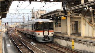 373系 普通列車 沼津駅入線