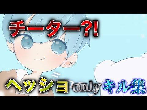 【荒野行動】M堂シロクマによるM4ヘッショonlyキル集 part1