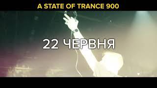 A State Of Trance 900 Київ МВЦ 22 06 2019
