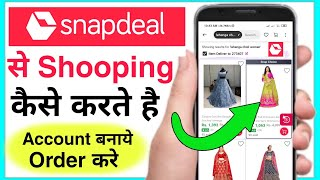 snapdeal se shopping kaise kare | snapdeal se order kaise kare | online shopping kaise kare screenshot 5
