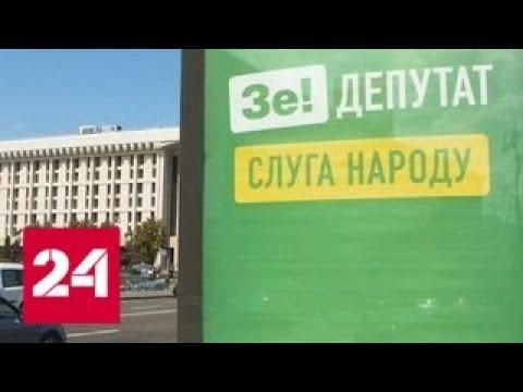 Саакашвили снял свою