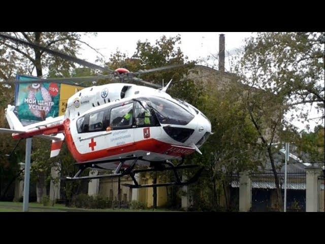 Авария автомобиля ДПС в Москве. Погиб полицейский!( Посадка и взлёт вертолёта  МЧС!