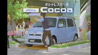 DAIHATSU Mira Cocoa Maki Nishiyama Eiji Wentz.