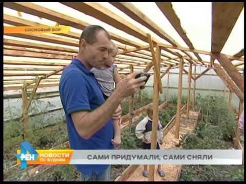 Новости верхнего уфалея челябинской области