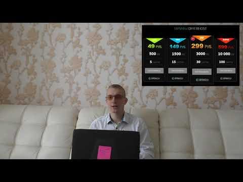 Видео Работа в интернете реальный заработок