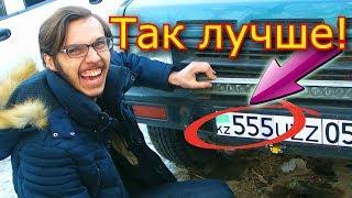Тюнинг машины ЦЫГАНСКОГО ТЕХНАРЯ! #2