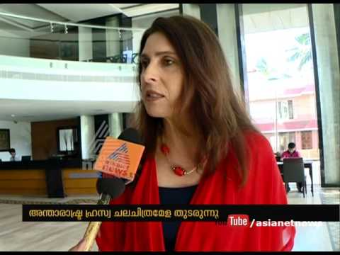 Mai Masri (Palestinian filmmaker) responses |Documentary and Short Film Festival of Kerala