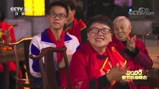 [2020新年戏曲晚会]《南派武技》 表演者:彭庆华| CCTV戏曲