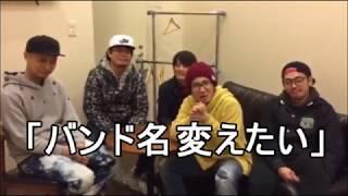 FROM横浜「NUBO」の皆さんからコメント到着しました!
