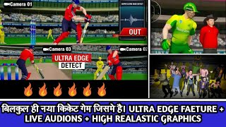 [ASLI BAAP] A BRANDNEW HIGH REALASTIC CRICKET GAME WITH UTLRA EDGE + LIVE AUDIONS FEATURE