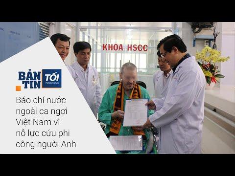 Bản tin tối ngày 12/7/2020: Báo chí nước ngoài ca ngợi Việt Nam vì nỗ lực cứu bệnh nhân 91   VTC Now
