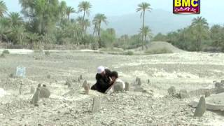 Asumi Baloch new song Balochi Song