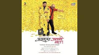 Man Vede - Marathi