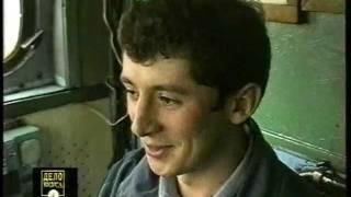Машинист электрички. Харьков, 1998 год.