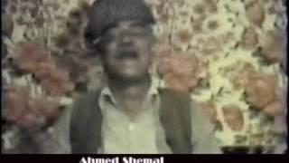 Kurdish Music Ahmed Shamal,www.aramshad.com