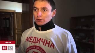 Скорая помощь Майдана / 1612