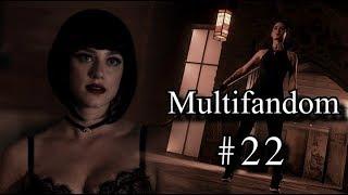 Multifandom || Музыкальная Нарезка 22 || Стрела,Сверхъестественное,Ривердэйл,Древние