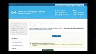 Как быстро купить жд билет на сайте gavs yakutia ru(, 2013-01-19T07:39:58.000Z)