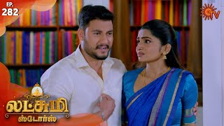 lakshmi-stores-episode-282-4th-december-19-sun-tv-serial-tamil-serial