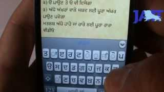 48 Min - Part 2 iOS APP - Punjabi Keyboards Pro with Dictionary & More Rs 120 All Info JattSite.com