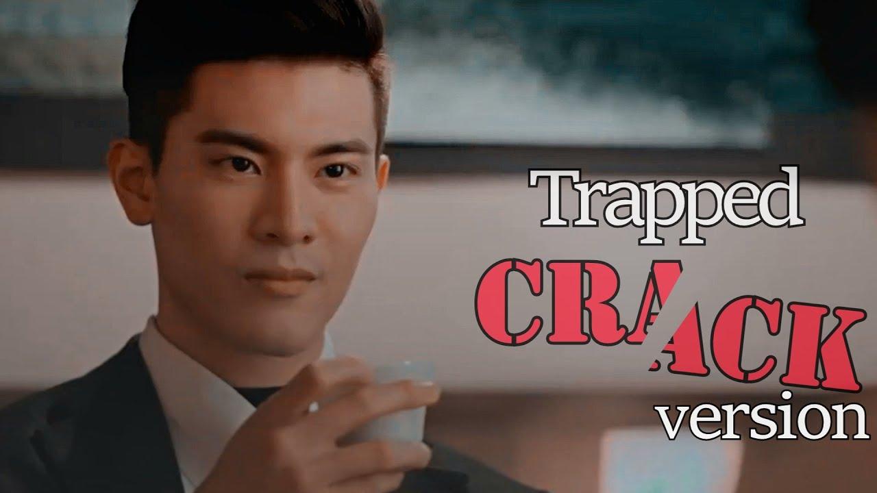 Download Trapped Crack version