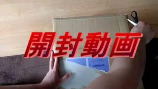 最近のお気に入り ピョコタン 活動弁士・坂本頼光さんが激ヤバ自作アニ...