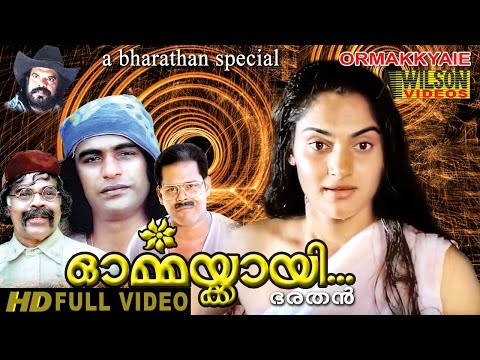 Bandhukkal sathrukkal malayalam movie watch online dating 4
