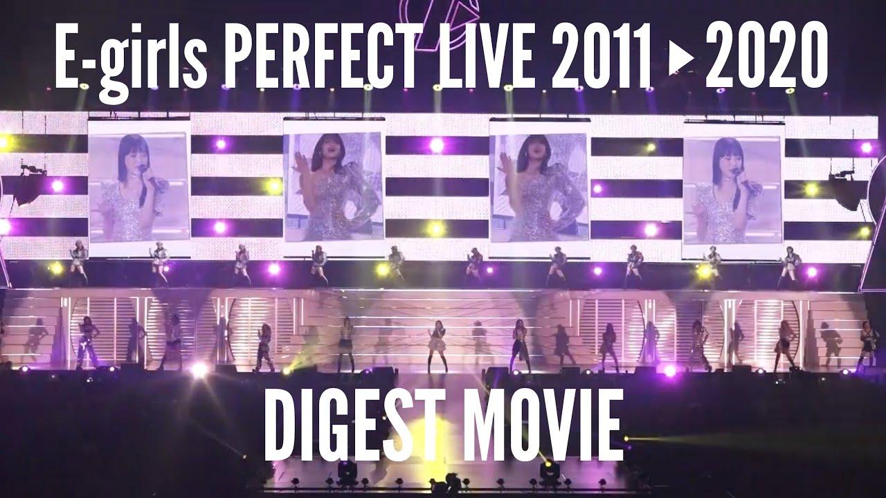 E Girls Perfect Live 11 初日公演 Digest Movie Youtube