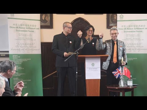 First China-UK Human Settlement and Environment Forum held in Cambridge
