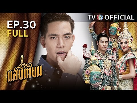 EP.30 - [TV3 official]