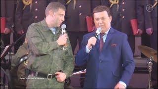 Кобзона лишили звания почётного гражданина Славянска
