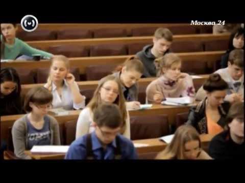 МГУ 2017 Баллы - проходные на бюджет результаты, факультеты