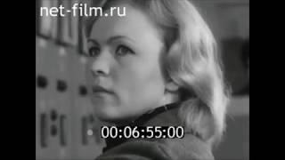 ФИЛЬМ ПРОБЛЕМА ОЧИСТКИ ВОДЫ. (1976) Леннаучфильм