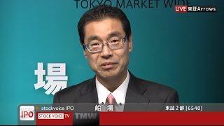 船場[6540]東証2部 IPO