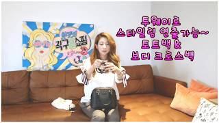 [직구홈쇼핑 JadeTV] 구찌 마이크로시마 GG 미니…